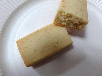 ニッスイ エパプラス EPA+DHA 豆乳クッキー バナナ味